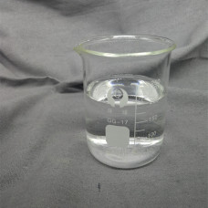 Potassium N-Cocoyl Glycinate